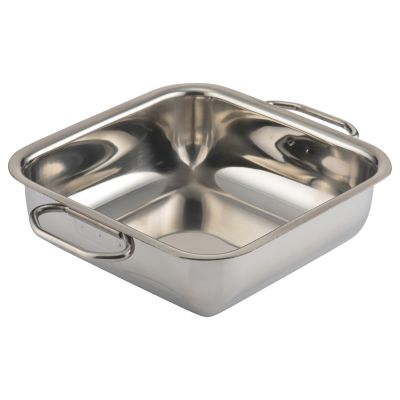 Stainless Steel Square 1.5L Balti Dish